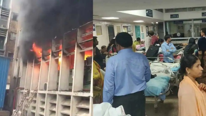 COVID-19: Fire Breaks Out At SSG Hospital In Gujarat's Vadodara