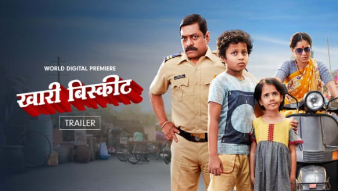 5 Heartwarming Scenes From Khari Biscuit Starring Vedashree Khadilkar And Adarsh Kadam