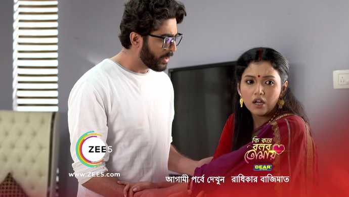 Ki Kore Bolbo Tomay 1 October 2020 Spoiler: Why does Babli come crying to Karna?