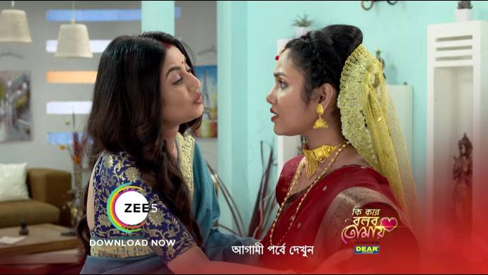 Ki Kore Bolbo Tomay 23 September 2020 Spoiler: A new life awaits Babli