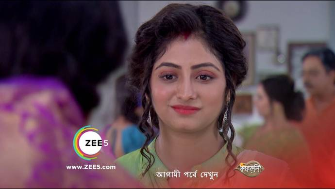 Krishnakoli 24 September 2020 Spoiler: What are Shyama's intentions?