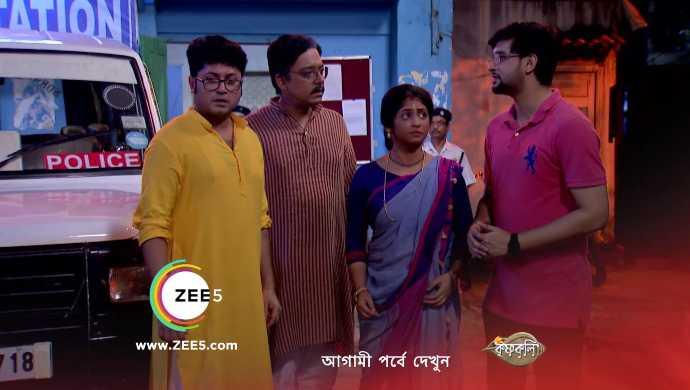 Krishnakoli 27 September 2020 Spoiler: Why does the Choudhury family visit Ashok in prison?