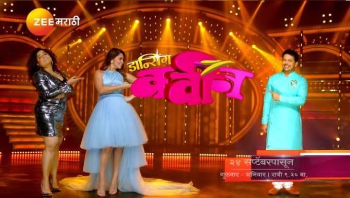 Dancing Queen: Size Large Full Charge – RJ Malishka And Sonalee Kulkarni To Judge Zee Marathi Reality Show