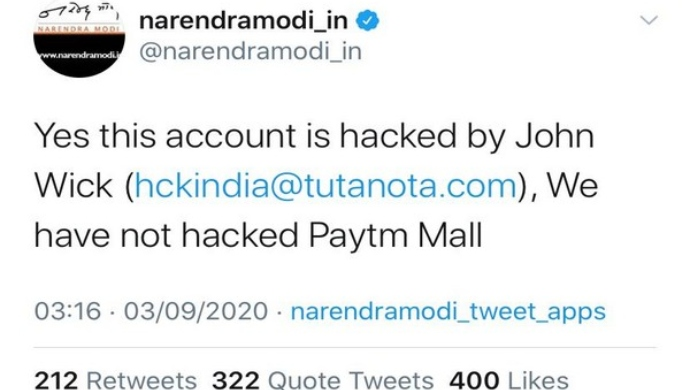 PM Modi's Twitter Account For Personal Website Hacked