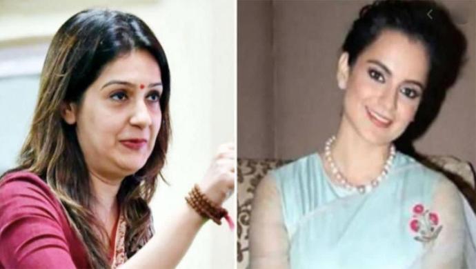 Priyanka Chaturvedi Speaks Up On Kangana Ranaut's Office Demolition By BMC