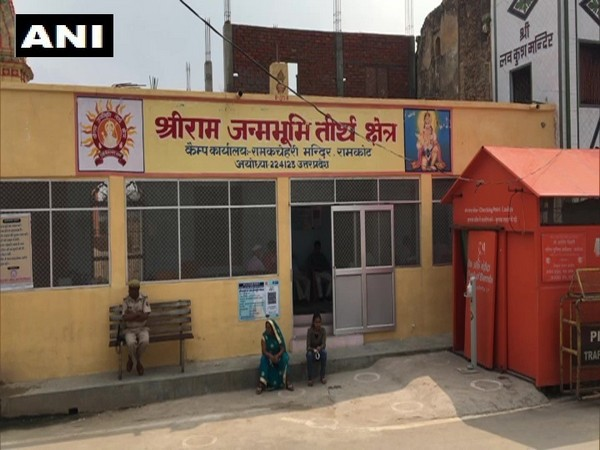 Rs 6 lakhs defrauded via cloned cheques transfered back to the Ram Mandir Trust