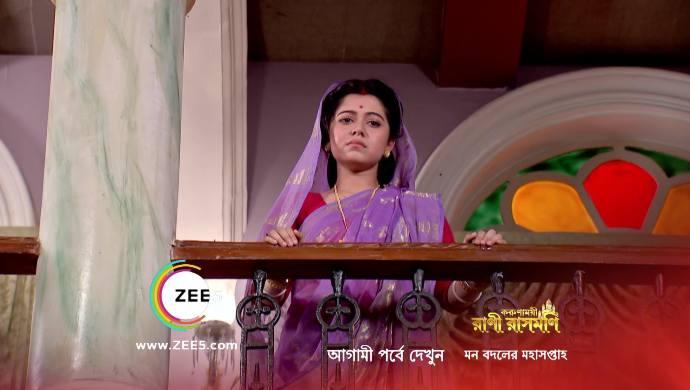 Rani Rashmoni 19 September 2020 Spoiler: Here's what Padma is thinking while everyone searches for Kamala