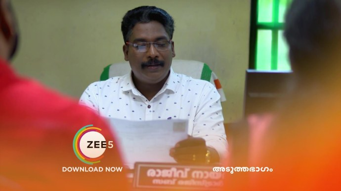 Chembarathi 12 September 2020 Spoiler: Anand worries about the marriage certificate