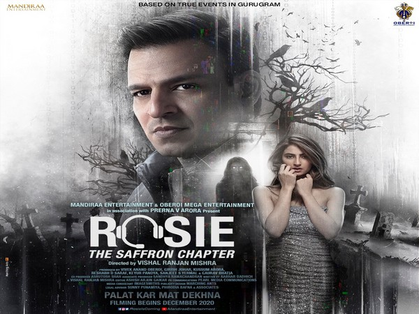 'Rosie': Mandiraa Entertainment and Oberoi Mega Entertainment present the first look of Palak Tiwari & Vivek Oberoi