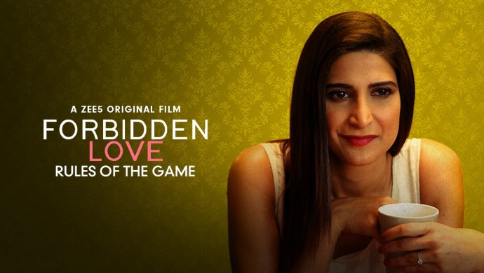 Rules Of The Game Review: Aahana Kumra Delivers An Impressive Performance In This Romantic Thriller