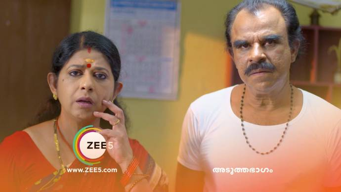 Sarojam and Sudarshan (source:ZEE5)
