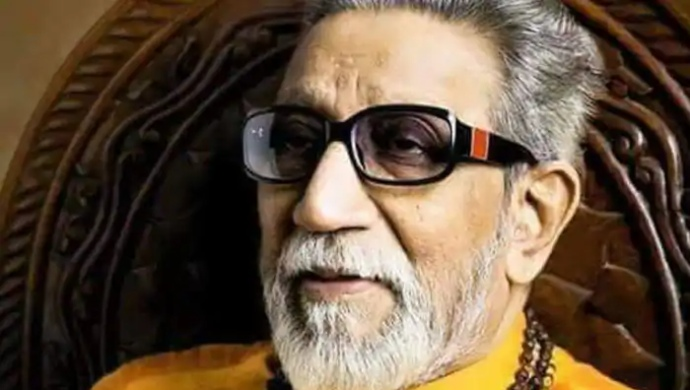 Interview Proves Why Shiv Sena's Bal Thackeray Was Right