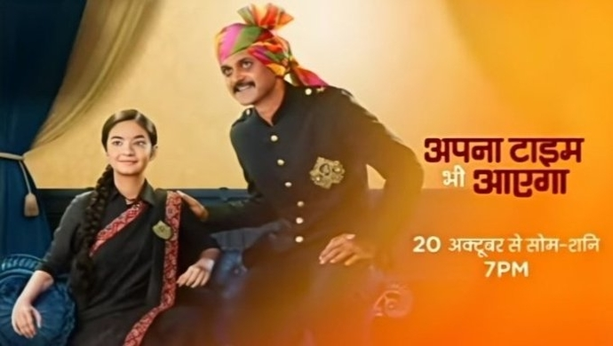 Meet The Characters Of ZEE5's Upcoming Show Apna Time Bhi Aayega
