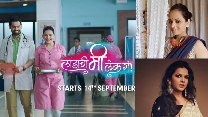 Ladachi Mi Lek Ga: 5 Reasons To Watch Smita Tambe And Mitali Mayekar's Upcoming Show