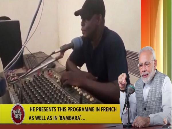 Mali teacher Seydou Dembele's love for India, Bollywood comes up in 'Mann Ki Baat'