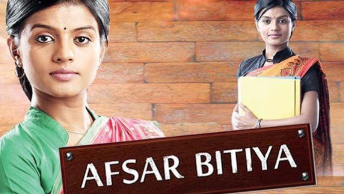 Stories Like Afsar Bitiya Tell Us Why We Must Educate Our Daughters