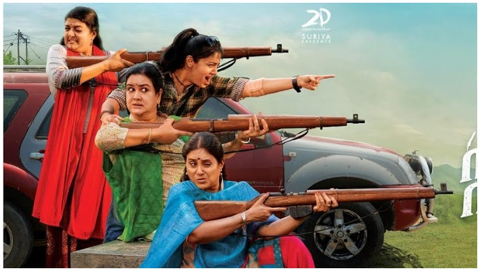 Magalir Mattum: Reasons To Watch Jyothika's Feel Good Entertainer!