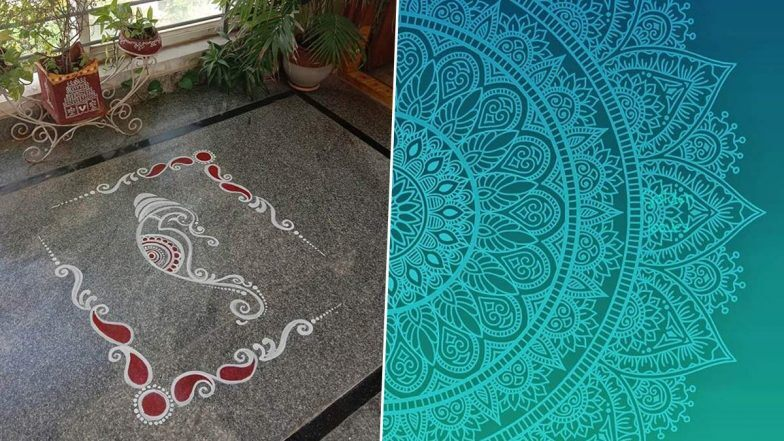 Easy Durga Puja 2020 Rangoli Designs: Decorate Your House with Best Alpana Pattern Images Inspirations to Welcome Maa Durga