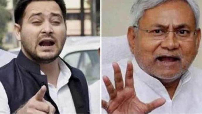 Bihar's Nawada Elections: Yadav Versus Yadav