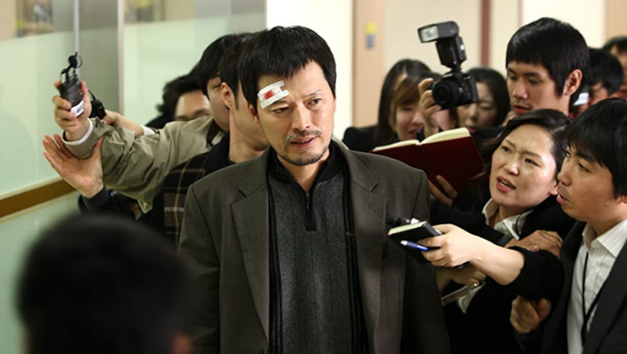 A still from Confession of Murder