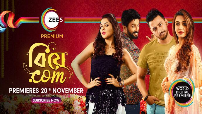 Biye.Com (2020) Bengali HD Movie