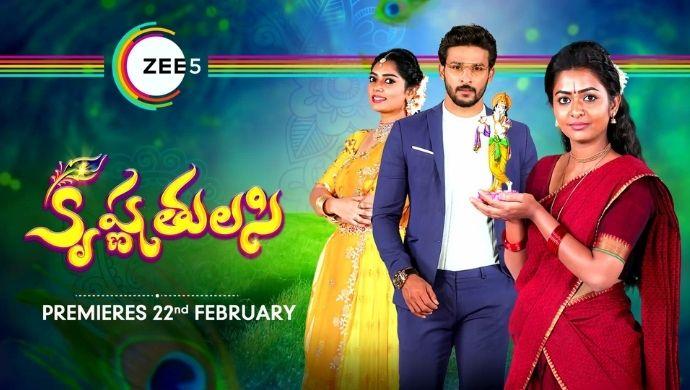 22-10-2021 Krishna Tulasi Serial Zee Telugu Episode 209
