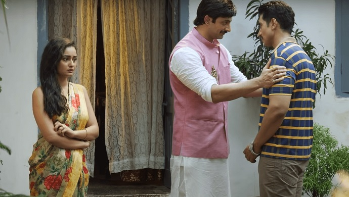 A still from Chargesheet