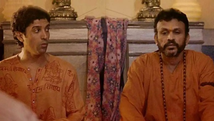 A still from The Fakir Of Venice