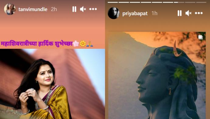 Instagrammed by Tanvi Mundle and Priya Bapat