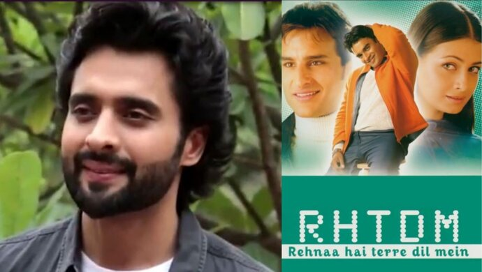 R Madhavan And Dia Mirza's Rehnaa Hai Terre Dil Mein To Get a Remake; Film To Be Produced By Jackky Bhagnani