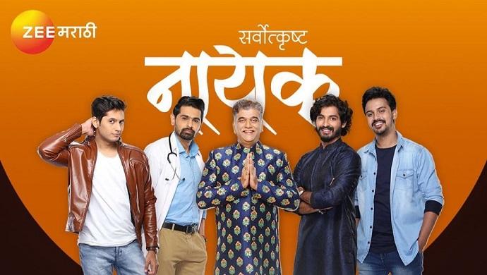Zee Marathi Awards 2020-21