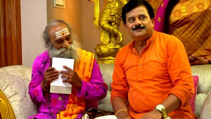 Swamiji chembarathi