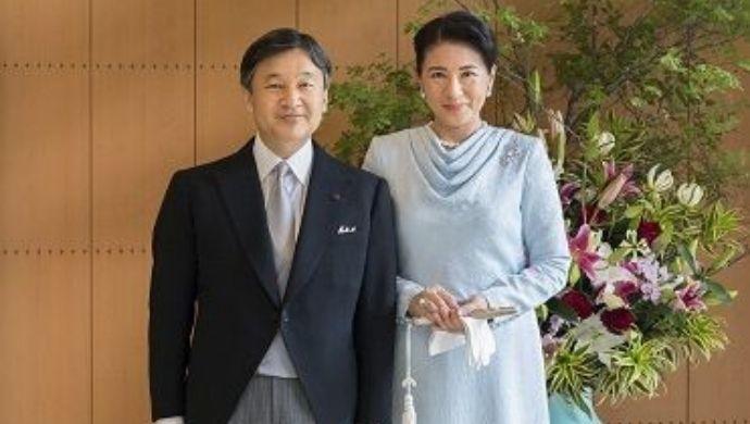 Masako Owada and Emperor Nahuhito