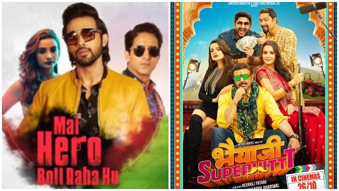 Bhaiaji Superhit VS Main Hero Boll Raha Hu: Stories Of Gangsters Who Want To Make It Big In Bollywood!