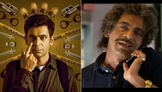 Sunil Grover's New Series Prove He Can Play Any Role Effortlessly; From A Naive Man In Sunflower To A Cunning Father In Baaghi