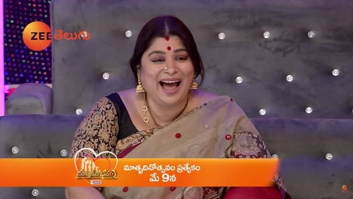 Matrudevobhava: Celebrate Mother's Day on a note of joy and gratitude with the stars of Zee Telugu!