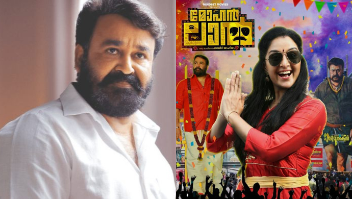 Mohanlal Birthday Special: Celebrate the occasion by watching the story of Lalettan's craziest fan!