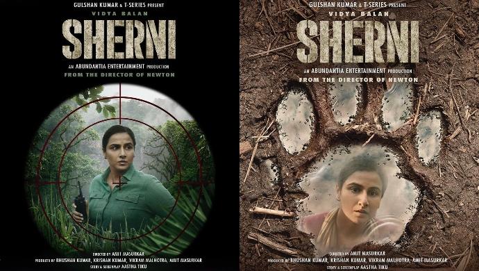 Sherni Teaser: Vidya Balan As A Forest Officer Intrigues Her Fans