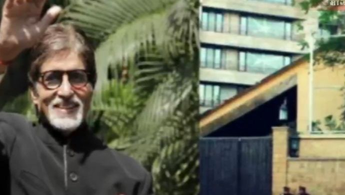 BMC To Demolish A Part Of Amitabh Bachchan's Bungalow To Widen Nearby Road