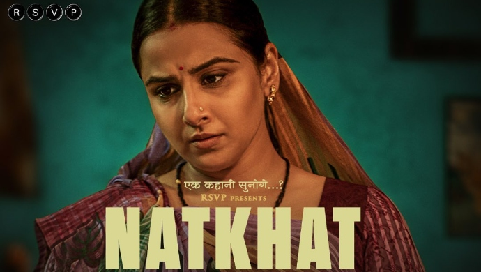 Vidya Balan Has A New Surprise For Her Fans, Announces Upcoming Film 'Natkhat'