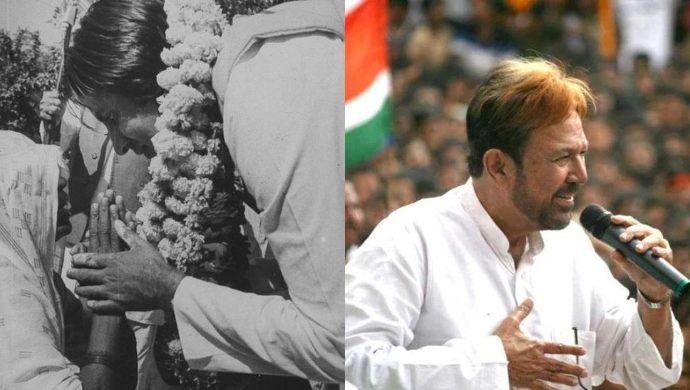From Amitabh Bachchan To Rajesh Khanna, 5 Bollywood Celebrities Who Failed To Make It Big In Politics!