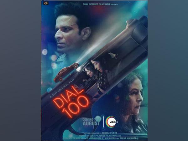 Manoj Bajpayee, Neena Gupta, Sakshi Tanwar starrer crime-thriller 'Dial 100' to premiere on Zee 5