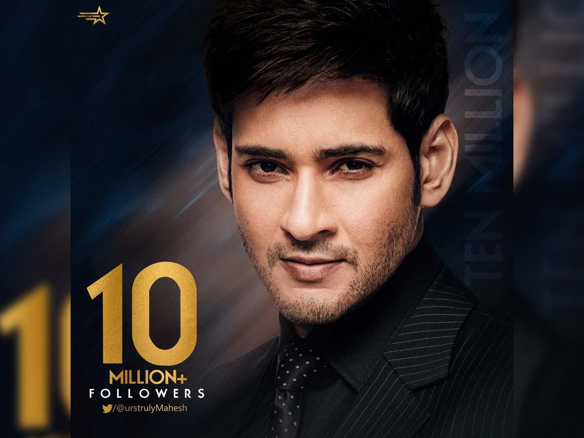 Mahesh Babu becomes the first Telugu Actor to cross 10 million followers on Twitter