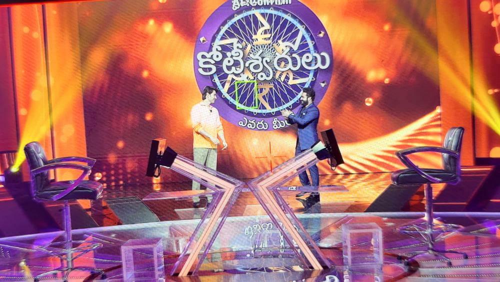 Mahesh Babu to appear in Jr NTR's Evaru Meelo Koteeswarulu?