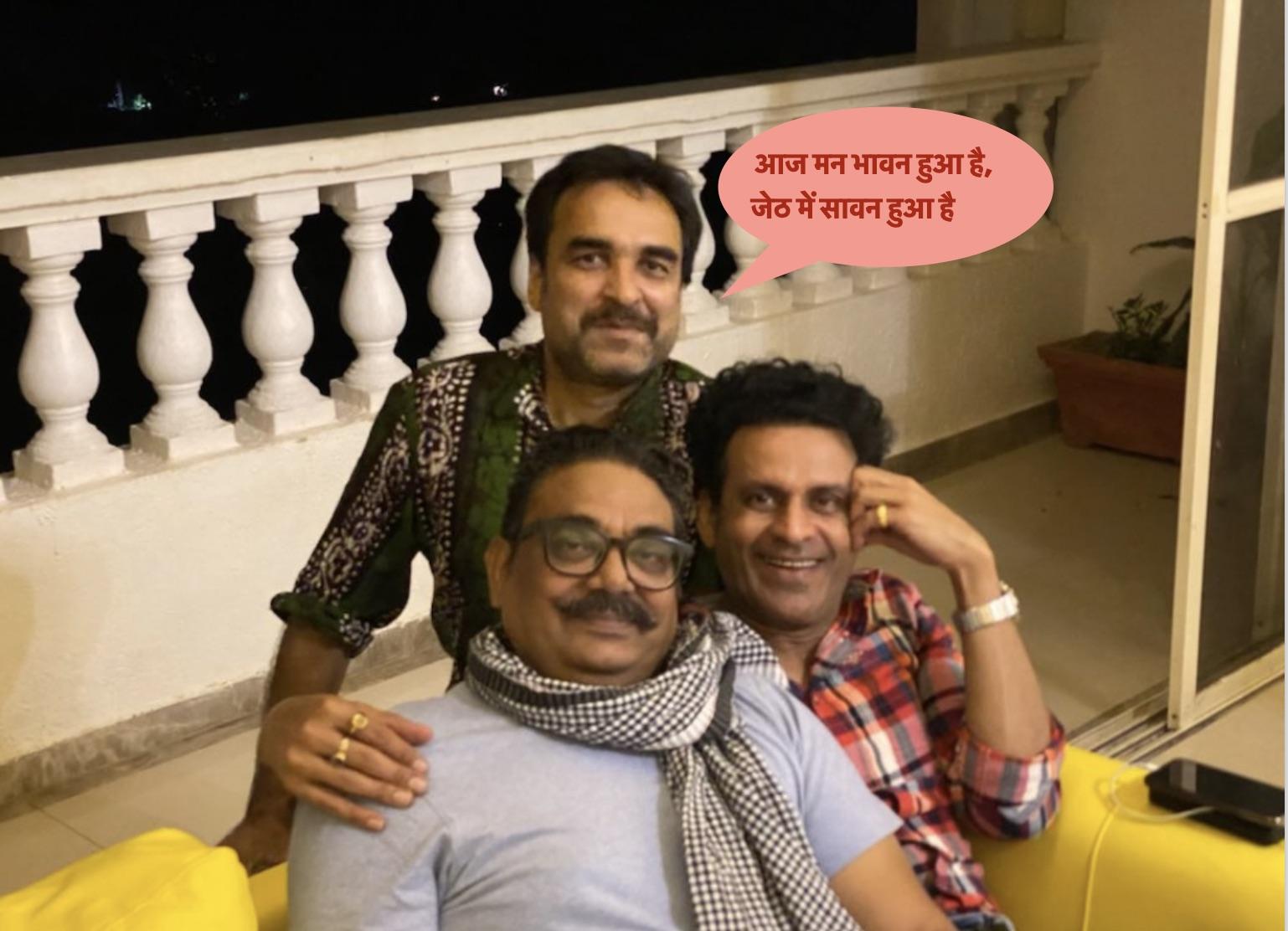 Pankaj Tripathi plays perfect host to Manoj Bajpayee, Vineet Kumar