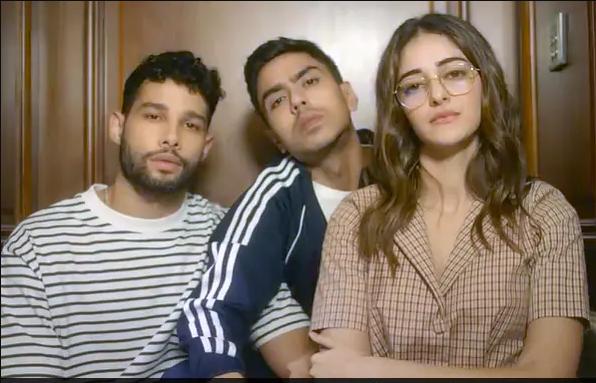 Kho Gaye Hum Kahan: Siddhant Chaturvedi, Ananya Panday, Adarsh Gourav Drop Film Announcement Video; Clip Plays The Song In The BG