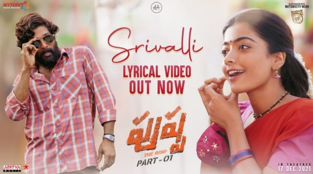 The second track from Allu Arjun's Pushpa, 'Srivalli', has gone viral