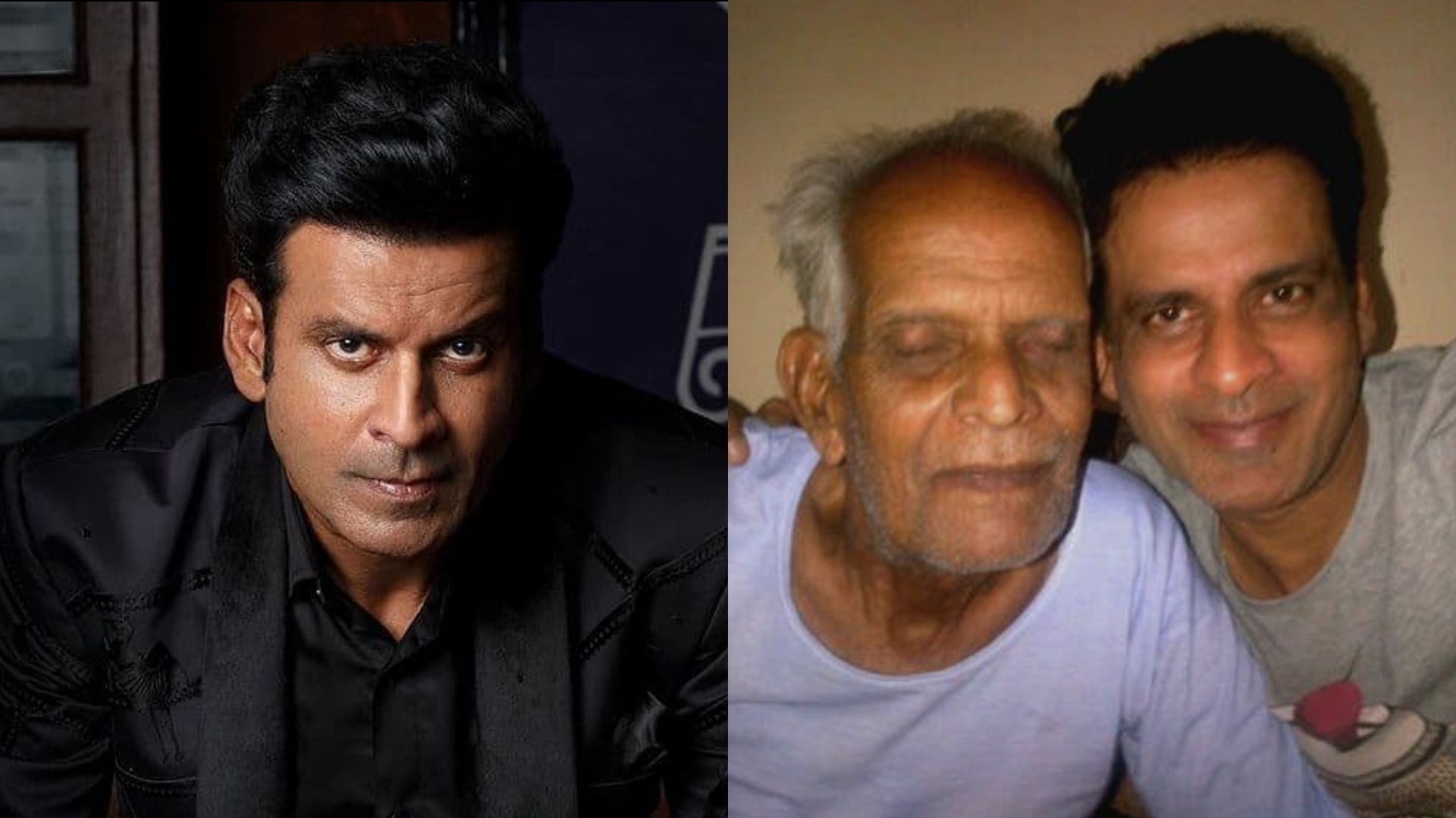 Actor Manoj Bajpayee's Father RK Bajpayee Passes Away At The Age Of 83; Funeral To Be Held In Delhi