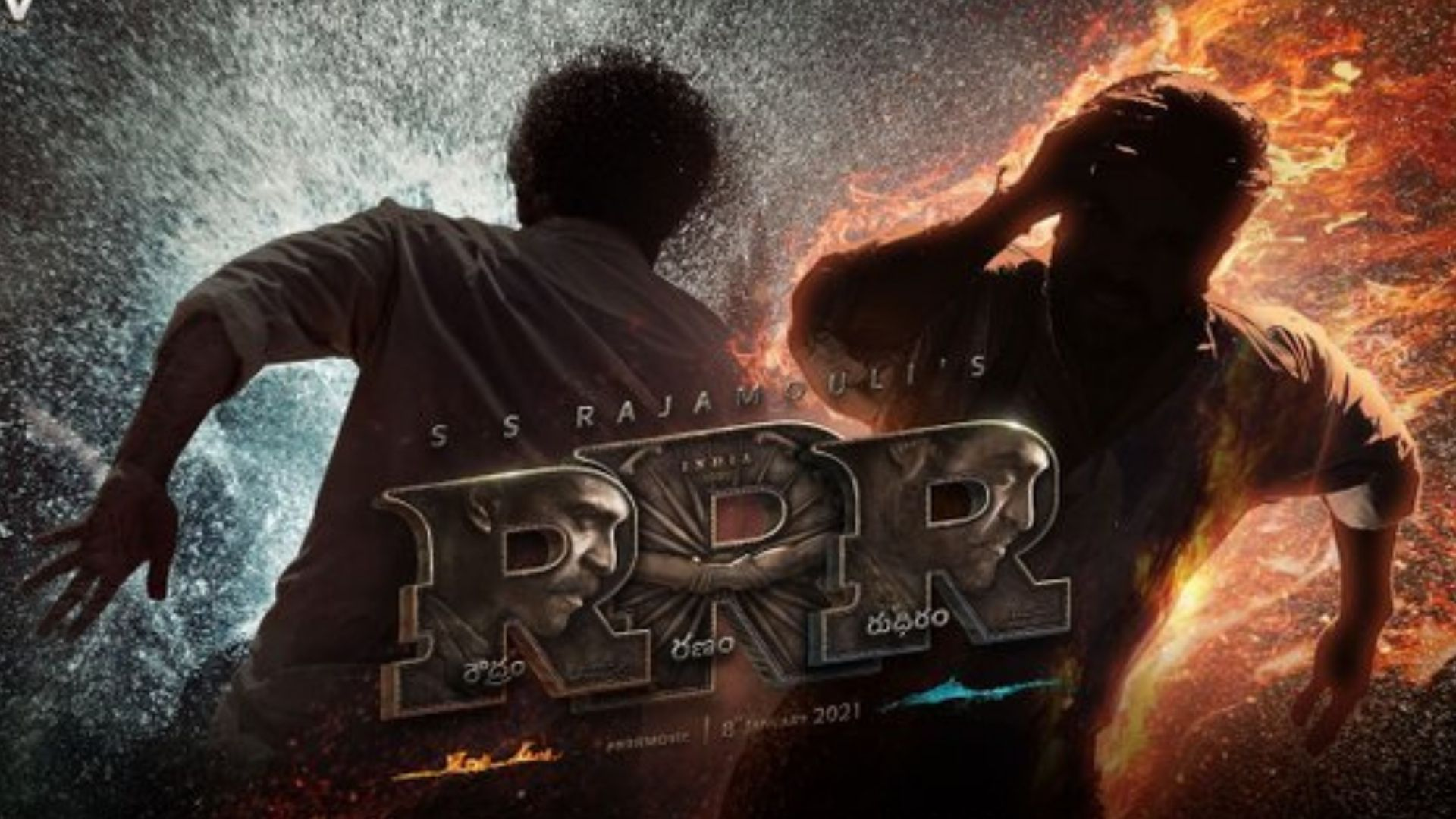 RRR New Poster: After Gangubai Kathiawadi, Ajay Devgn And Alia Bhatt's SS Rajamouli Directorial Gets A Release Date – DEETS INSIDE