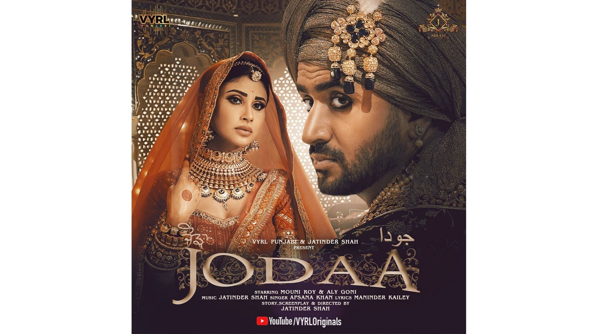 Jodaa Poster: Mouni Roy And Aly Goni's Megastic Music Video To Come Out Soon